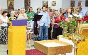 Первое Соборование в храме святой Матроны