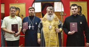 Русскую Православную Церковь в Майами посетила делегация Православной Церкви Молдовы