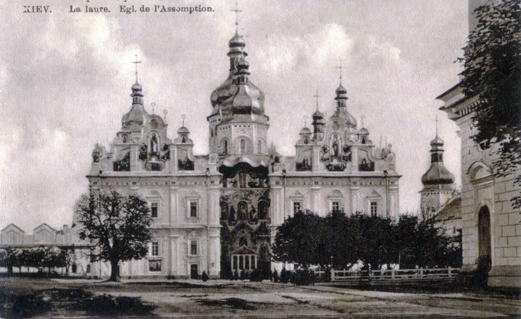 Свято-Успенская Киево-Печерская Лавра. В отрочестве Матроне представилась возможность паломничества в Лавру