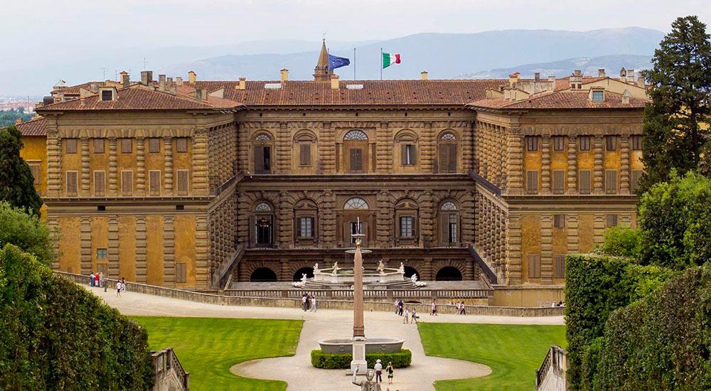 Италия. Флоренция. Палаццо Питти