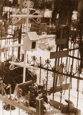Могила блаженной Матроны на Даниловском кладбище. 1952 г.