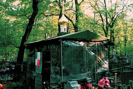 Часовня на могиле блаженной Матроны на Даниловском кладбище. 1997 г.