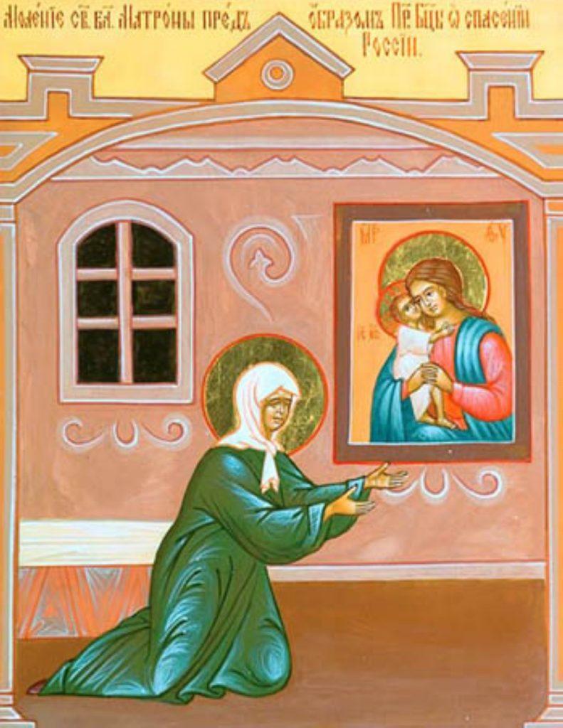 Моление св. блж. Матроны перед образом Пресвятой Богородицы о спасении России. Икона святая праведная блаженная Матрона Московская с житием
