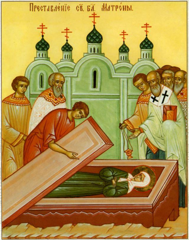 Преставление св. блж. Матроны. Икона святая праведная блаженная Матрона Московская с житием