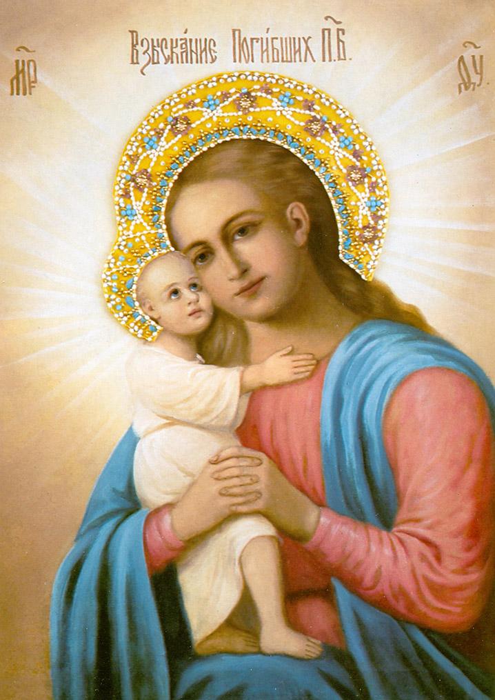 Икона была написана примерно в 1915 году. Всю жизнь Матрона не расставалась с ней. Теперь эта икона Божией Матери находится в Москве, в Покровском женском монастыре