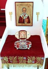 Частица мощей святого Николая Чудотворца