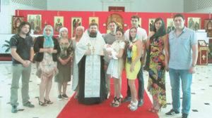 Крещение в русской православной церкви