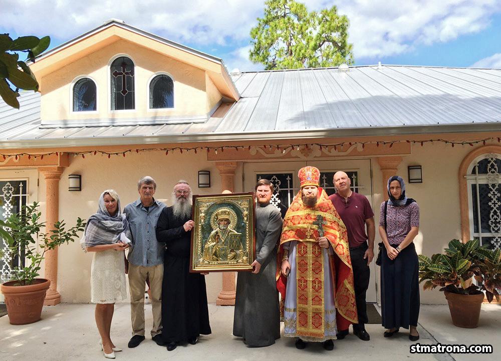 Russian Orthodox Church Saint Matrona Florida Miami Hallandale Beach