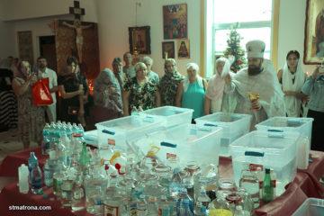 Четыре священнослужителя освятили океан в праздник Богоявления