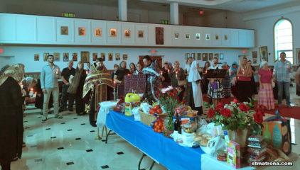 В последнюю родительскую субботу поста в Майамском соборе вознесли молитвы за всех от века усопших православных христиан