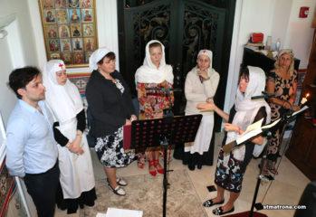 В Майамском соборе совершено Таинство Соборования