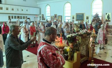 6-летие открытия храма святой Матроны в Майами