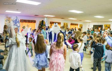 Учащиеся и преподаватели воскресной школы Майамского собора подготовили Рождественский концерт