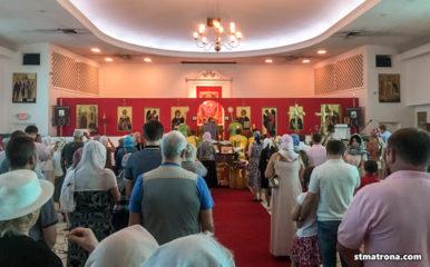 Русская Православная Церковь в Майами отметила Вход Господень в Иерусалим