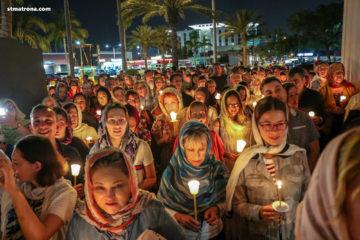 Пасха Христова в русской церкви в Майами