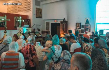 Майамскому собору передали в дар образ Казанской Богоматери