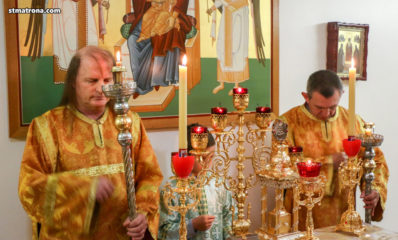 Престольный праздник монастыря св. Николая в Форт-Майерсе