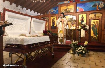 Архимандрит Александр выразил соболезнования в связи с кончиной протоиерея Кирилла Гвоздева