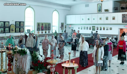 Богослужение в день храмового праздника Майамского собора и 20-летия канонизации блаженной Матроны Московской