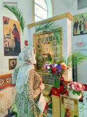 Праздник Пресвятой Троицы в Майамском соборе