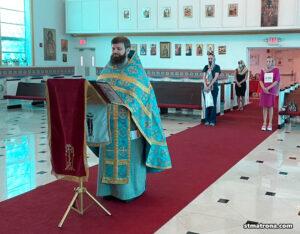 Славянское Викариатство присоединилось к молитве за Собор Святой Софии