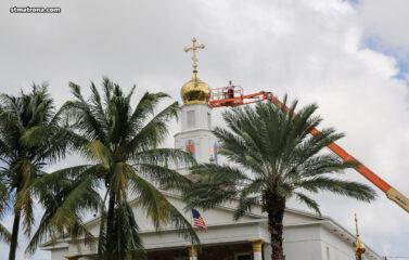Историческое событие: архиепископ Елпидофор освятил центральный купол Майамского собора святой Матроны Московской