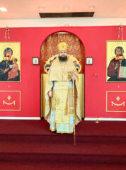 Праздник святого Николая с русском соборе в Майами